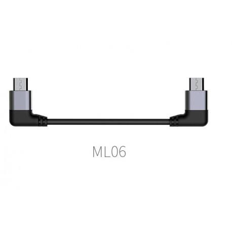 Fiio ML06 Micro to Micro USB Data cable